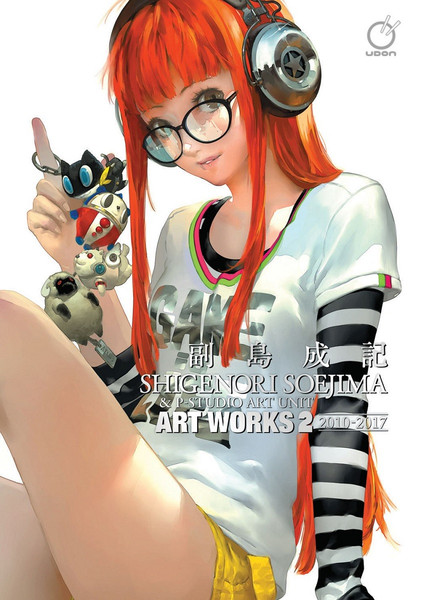 Shigenori Soejima & P-Studio Art Unit Art Works 2 Artbook
