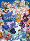 Udon's Art of Capcom Volume 2 Artbook (Hardcover)