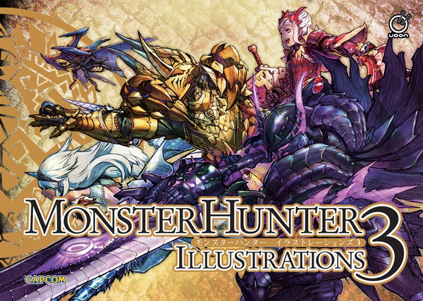 Monster Hunter Illustrations Book 3 (Hardcover)