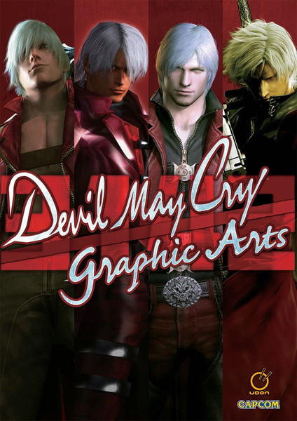 Devil May Cry 3142 Artbook (Hardcover)