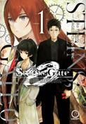 Steins;Gate 0 Manga Omnibus Volume 1