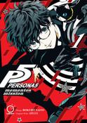 Persona 5 Mementos Mission Manga Volume 1