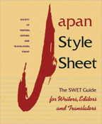 Japan Style Sheet (Revised)