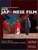 The Midnight Eye Guide to New Japanese Film