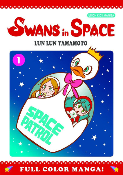 Swans in Space Manga Volume 1 (Color)
