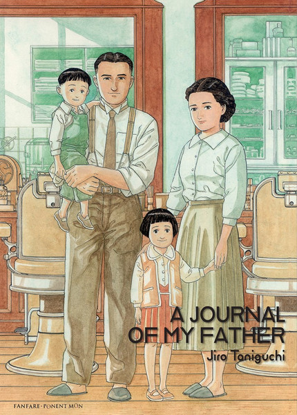 A Journal Of My Father Manga (Hardcover)