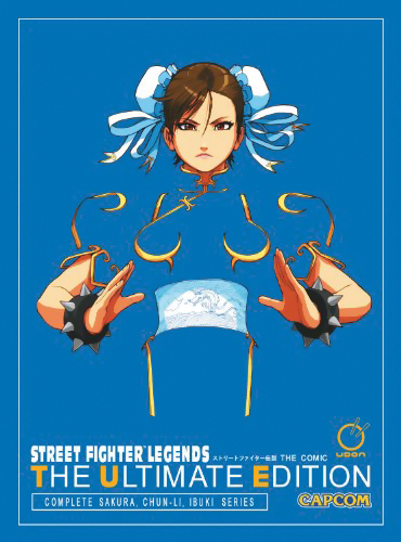 Street Fighter Legends: The Ultimate Edition Manga (Color) 9781926778228