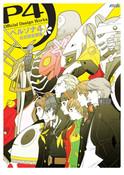 Persona 4 Official Design Works Artbook