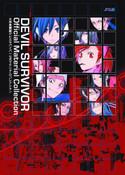 Devil Survivor Official Material Collection Artbook