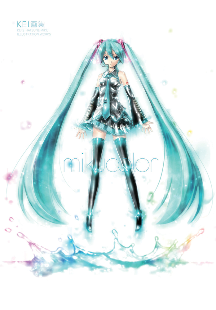Mikucolor: Kei's Hatsune Miku Illustration Works Artbook 9781927925089