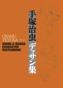 Osamu Tezuka: Anime & Manga Character Sketchbook Artbook (Hardcover)
