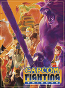 Capcom Fighting Tribute (Hardcover)
