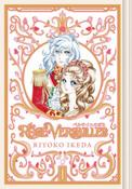 The Rose of Versailles Manga Volume 1 (Hardcover)