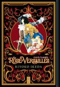 The Rose of Versailles Manga Volume 5 (Hardcover)