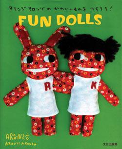 Aranzi Fun Dolls Book 9781932234794