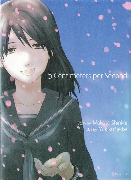 5 Centimeters Per Second Manga
