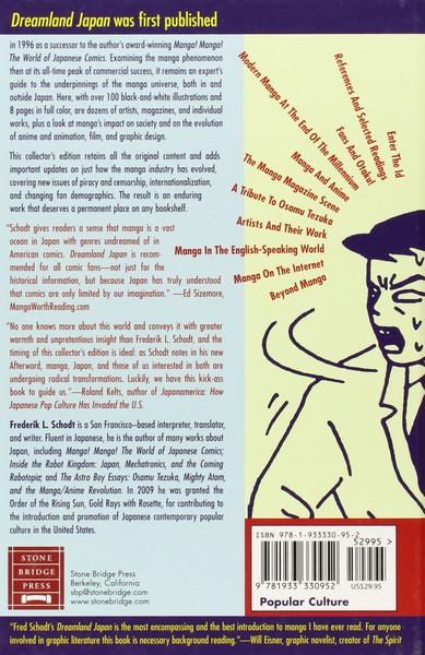 Dreamland Japan Writings on Modern Manga Collector's Edition (Hardcover)