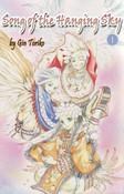Song of the Hanging Sky Manga Volume 1