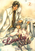 Lovely Sick Manga Volume 2