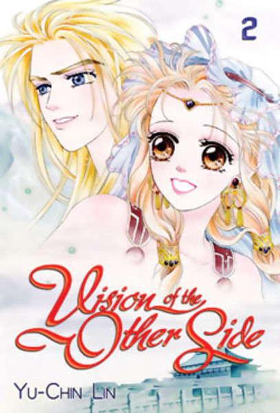 Vision of the Other Side Manga Volume 2