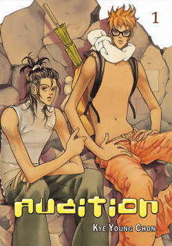 Audition Manga Volume 1 9781933809434