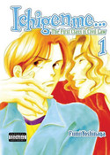 Ichigenme The First Class is Civil Law Manga Volume 1