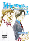 Ichigenme The First Class is Civil Law Manga Volume 2