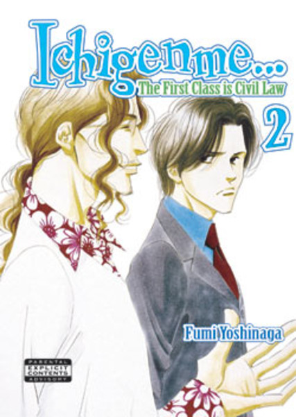 Ichigenme the first class is civil law manga volume 2 adult - Adult manga 2 ...