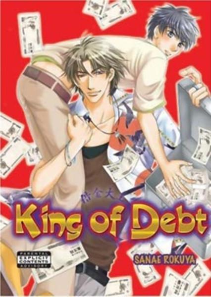 King of Debt Manga