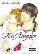 His Arrogance Manga