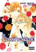 Hey Class President Manga Volume 1