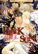 Black Sun Manga Volume 2