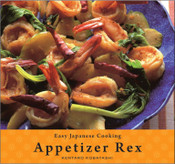 Easy Japanese Cooking Appetizer Rex