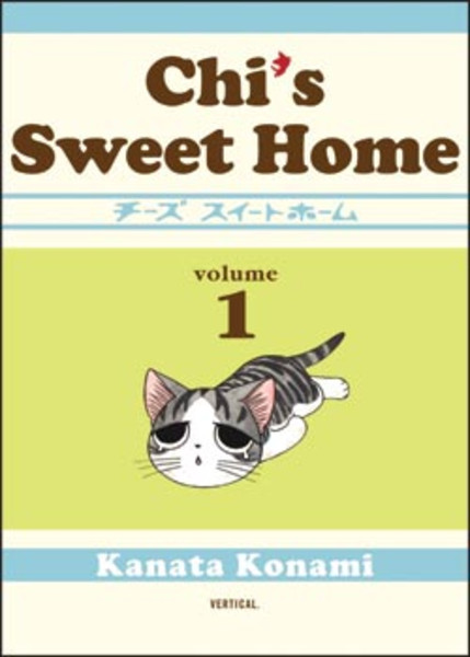 Chi's Sweet Home Manga Volume 1 (Color)