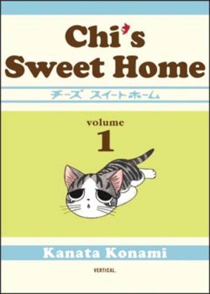 chi's sweet home manga vol1 ile ilgili görsel sonucu