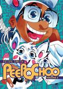 Peepo Choo Manga Volume 2