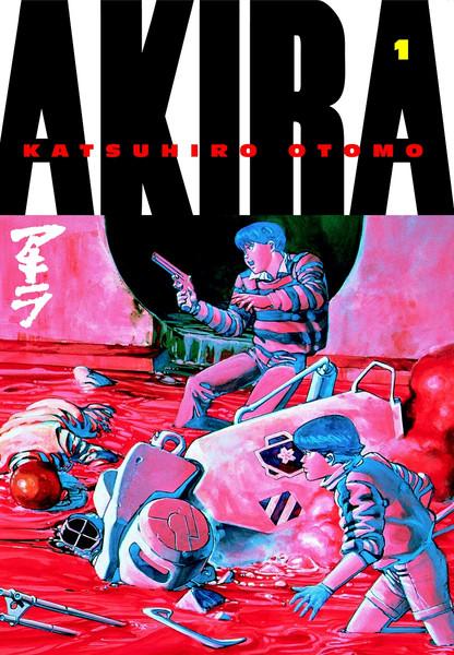Akira Manga Volume 1