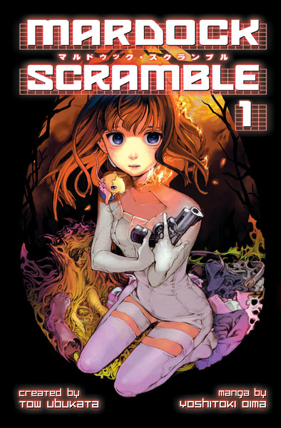 Mardock Scramble Manga Volume 1