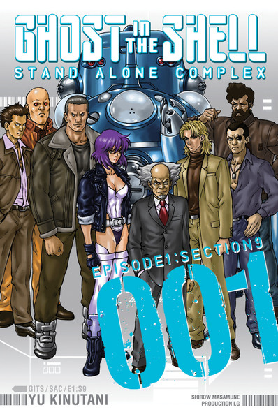 Ghost in the Shell: Stand Alone Complex Manga Volume 1