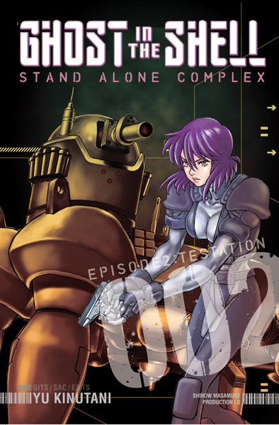 Ghost in the Shell: Stand Alone Complex Manga Volume 2