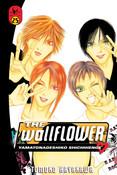The Wallflower Manga Volume 25