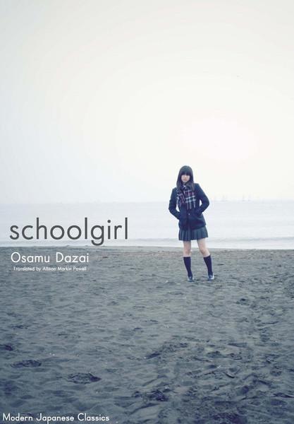 Schoolgirl Modern Japanese Classics Novel