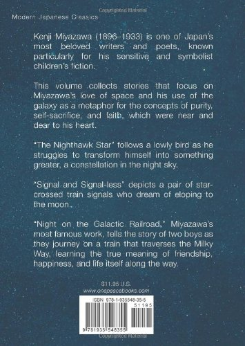 Night on the Galactic Railroad & Other Stories Novel