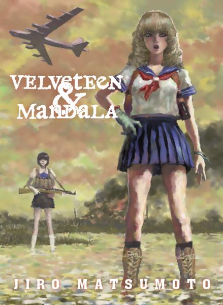Velveteen & Mandala Manga