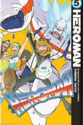 HeroMan Manga Volume 5