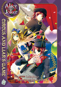 Alice in the Country of Joker Circus and Liar's Game Manga Volume 1
