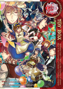 Alice Love Fables Toy Box Manga