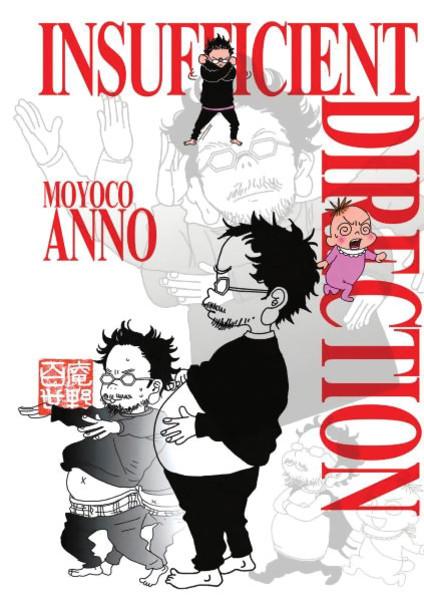 Insufficient Direction Hideaki Anno x Moyoco Anno Manga