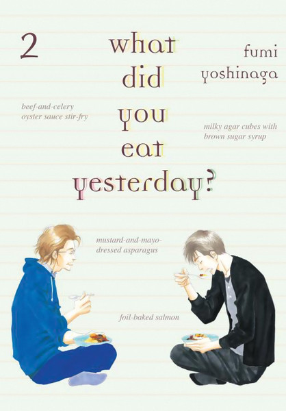 What Did You Eat Yesterday? Manga Volume 2