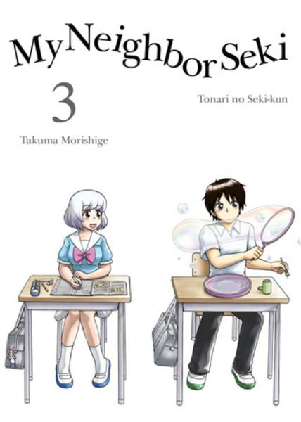 My Neighbor Seki Manga Volume 3